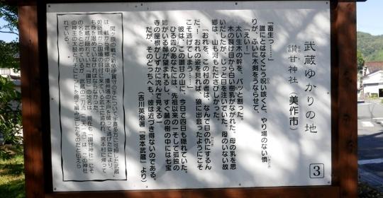 s-16年10月14日 (26)