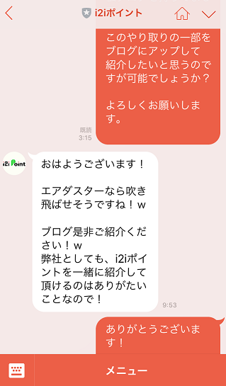 20161022 040532