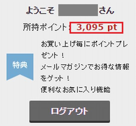 AF200000108.jpg