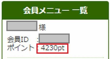 AF200000140.jpg