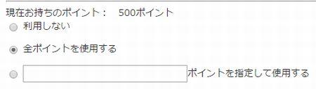 AF200000211.jpg
