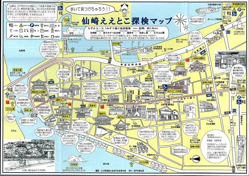 仙崎マップ