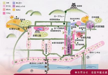 map-park_2016102010003197b.jpg