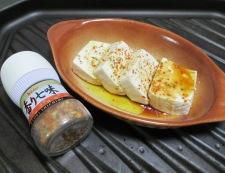豆腐の七味チーズ焼き 調理②