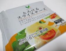 豆腐の七味チーズ焼き 材料②