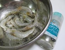 芝海老のイタリアンハーブ唐揚げ 調理②