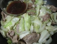 キャベツと豚肉のしょうが焼き 調理⑤