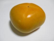 柿トマト 材料①