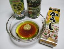 柿トマト 調理①