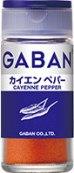 GABANカイエンペパー 説明用写真