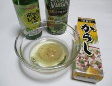 海老とブロッコリーの卵サラダ 調理②