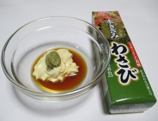 お揚げと長ねぎのわさびマヨポン 調理①