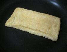 お揚げと長ねぎのわさびマヨポン 調理②