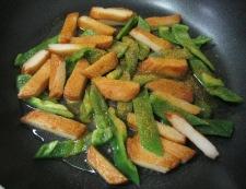 ピーマンとさつま揚げのカレー炒め 調理③