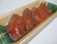 マリネ秋鮭のチーズパン粉焼き 【下準備】①