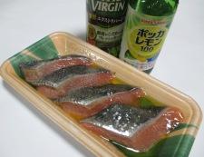 マリネ秋鮭のチーズパン粉焼き 【下準備】②