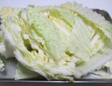 白菜とツナの煮物 【下準備】①