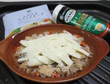 炊き込みご飯のチーズ焼き 調理③