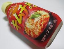 マロニースープ 調味料