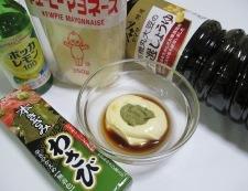 わさびマヨ醤油ソース 調味料
