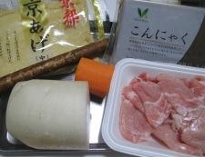 粕汁 材料②