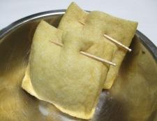 お揚げの崩し豆腐詰め 調理④