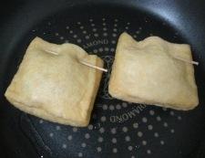 お揚げの崩し豆腐詰め 調理⑤