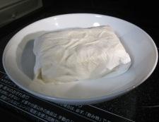 お揚げの崩し豆腐詰め 調理①