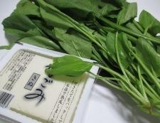 麻婆豆腐ほうれん草 材料①