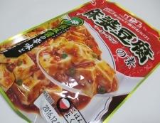 麻婆豆腐ほうれん草 調味料