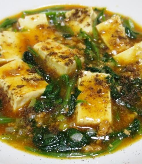 麻婆豆腐ほうれん草 大