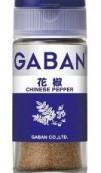 GABAN花椒<パウダー>