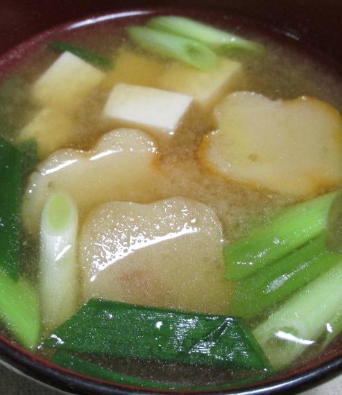 九条ねぎと花麩の味噌汁 大