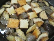 厚揚げと根菜の煮物 調理④