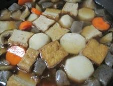 厚揚げと根菜の煮物 調理⑤