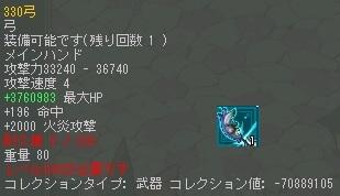 330ry.jpg