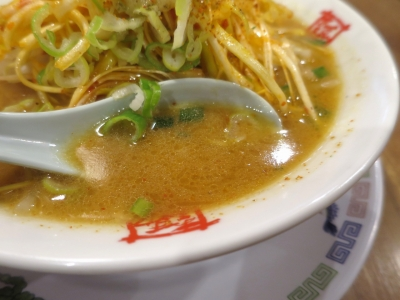 おおぎやスープ