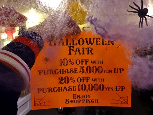 HalloweenFair.jpg