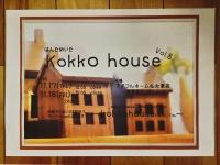 kokkohouseイベント