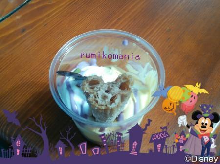rumimani26_convert_20161023163627.jpg