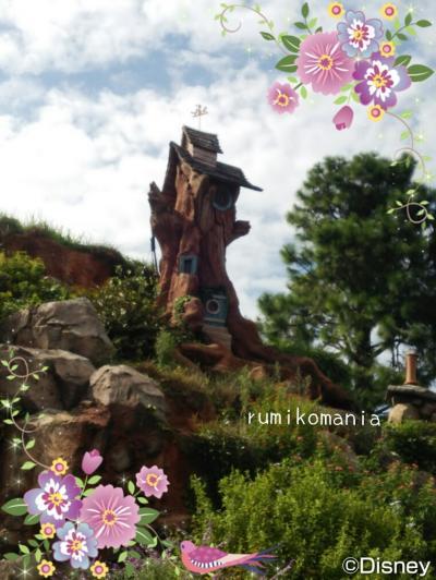 rumimani31_convert_20161023160234.jpg