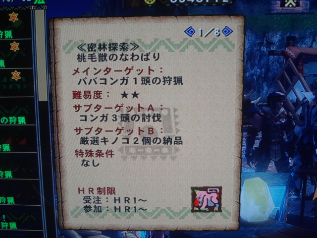 DSC03079.jpg