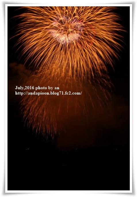 20160807 IMG_3238
