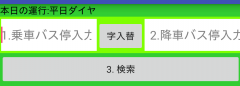 20160915002.png