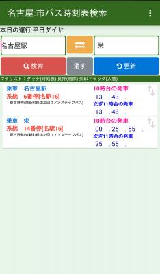 screen007-2.png
