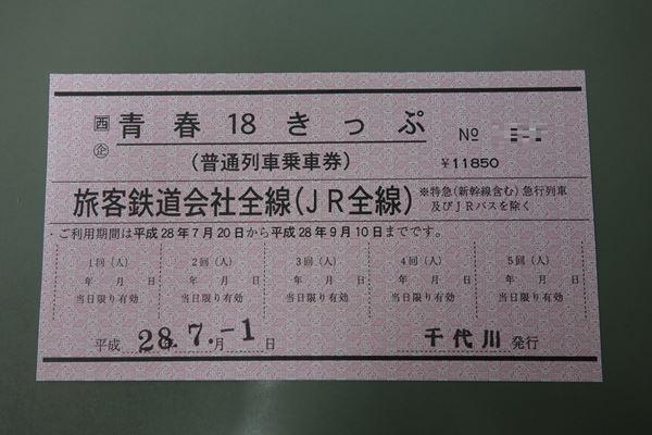 DSC06214_R.jpg