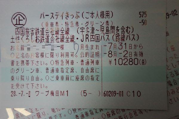 DSC06841_R.jpg