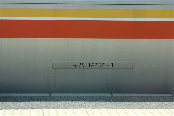 DSC06899_R.jpg