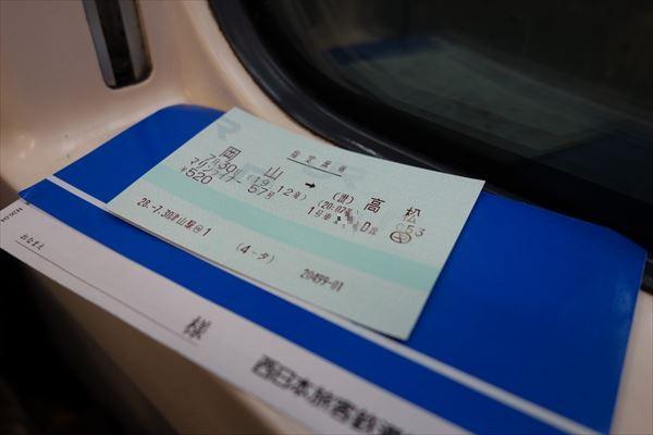 DSC06979_R.jpg