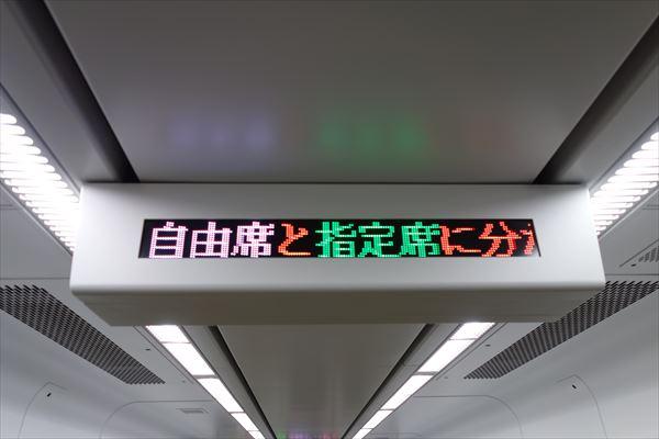 DSC07582_R.jpg